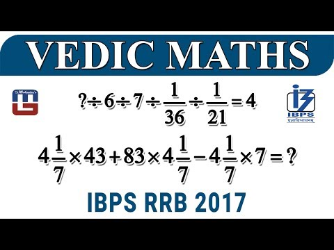 FRACTION & DIVISION | VEDIC MATHS | IBPS | RRB 2017