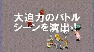 ストーンエイジ2 DEMO StoneAge2 Trailer 石器時代2 日本預告片 DigiPark