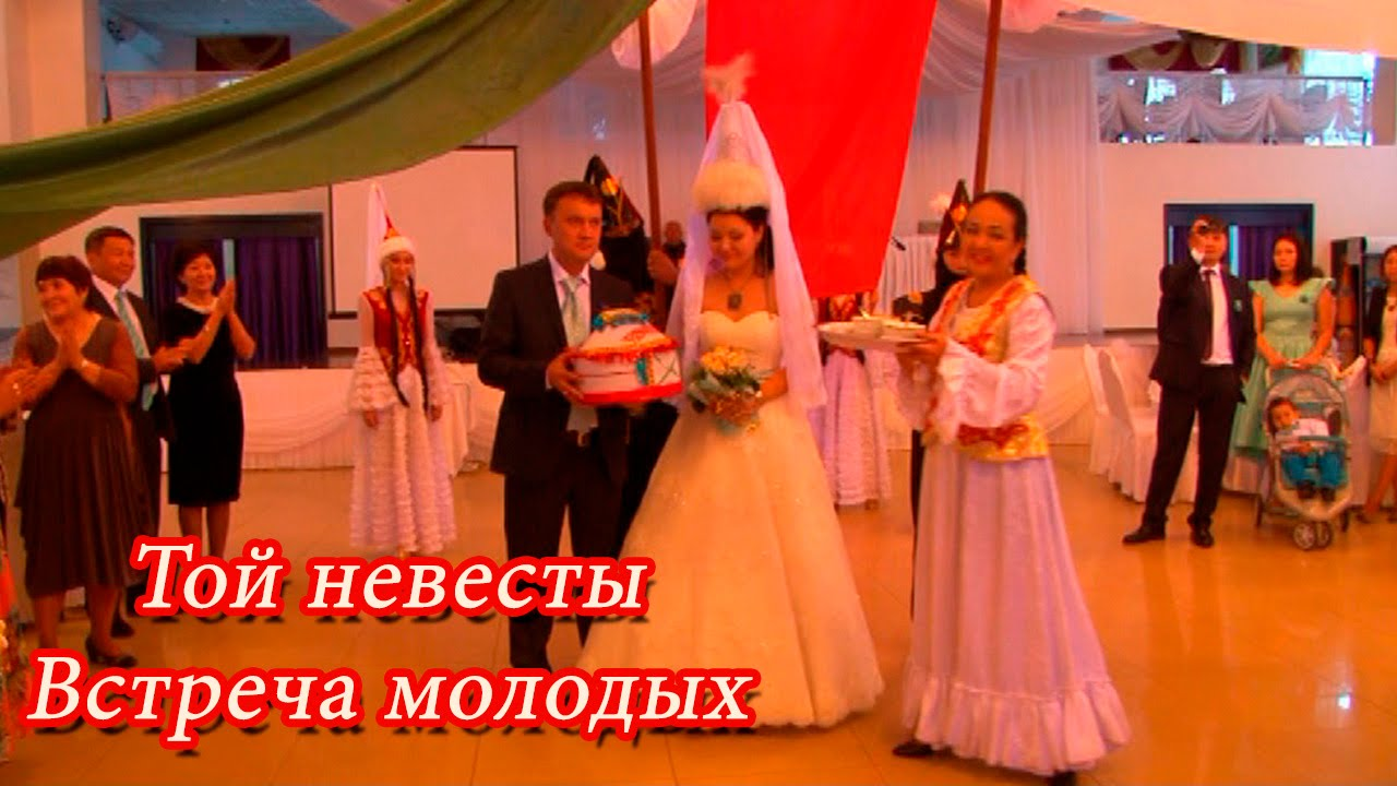 Поздравление на казахском языке на кыз узату фото 296