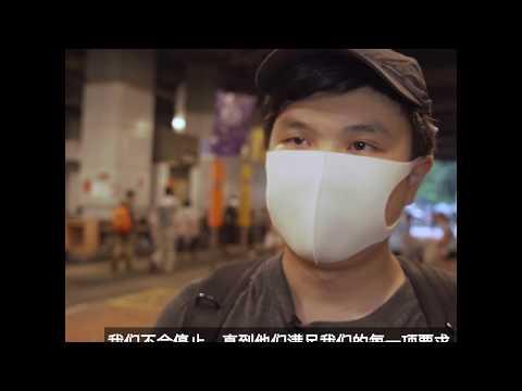 香港大学生表示继续抗争