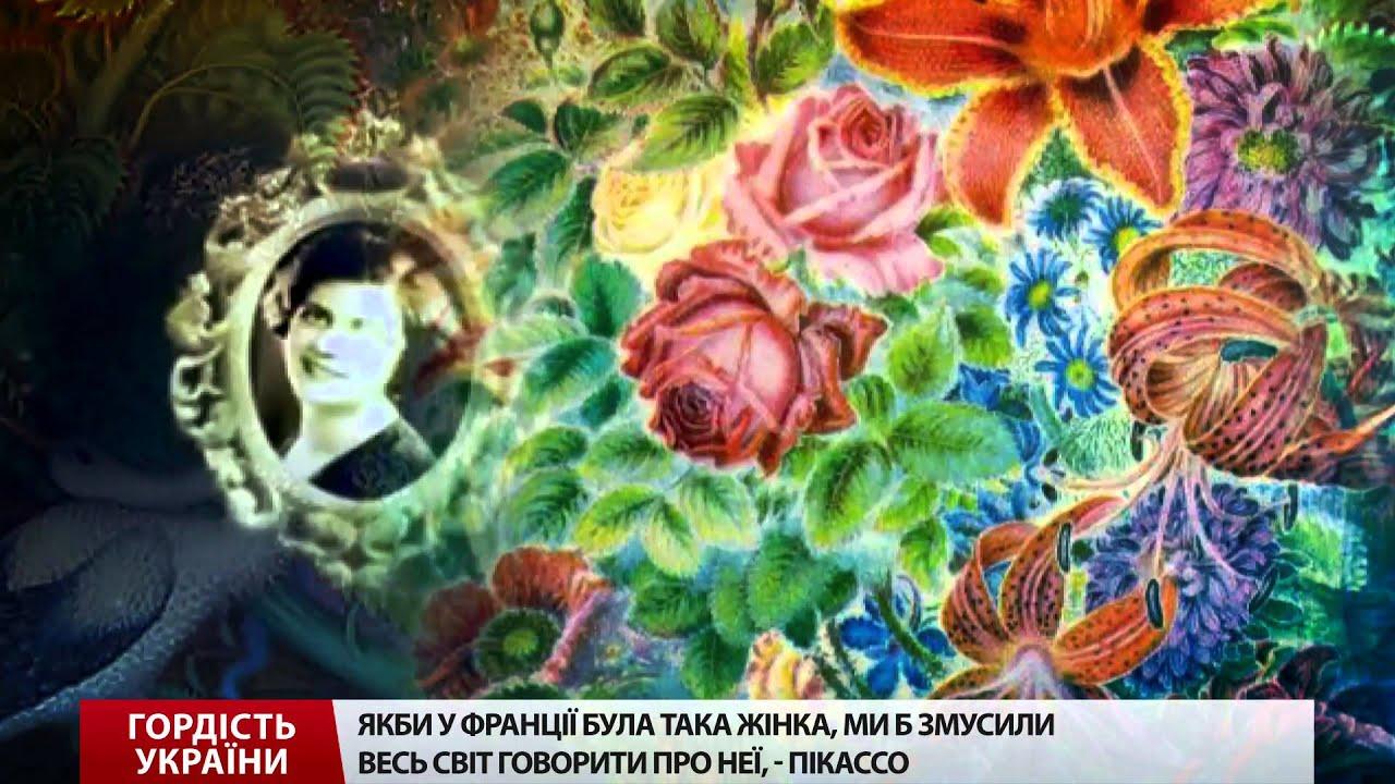 Gordist Ukrayini Kartini Ukrayinki Bilokur Vrazili Pablo Pikasso Youtube