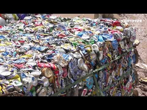 Планы по строительству под Ижевском комплекса по переработке мусора