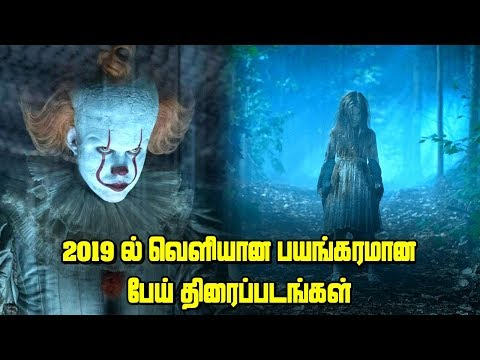 Best Horror Movies In 2019 Explained In Tamil