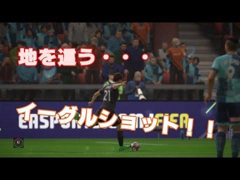 スポーツ英4部から成り上がりに挑む! FIFA18 実況 #12