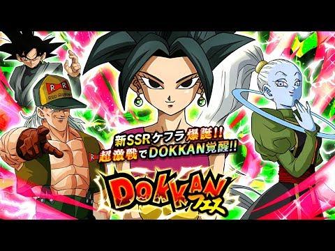 TRANSFORMING KEFLA DOKKAN FESTIVAL BANNER SUMMONS! Dragon Ball Z Dokkan Battle