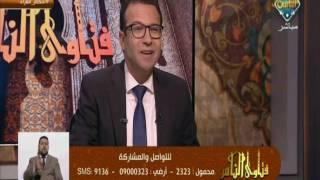 أمين الفتوى: 'البقية فى حياتك' تعنى الباقيات الصالحات وجائزة شرعا.. فيديو