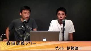 nobmorley - Captured Live on Ustream at http://www.ustream.tv/chann...