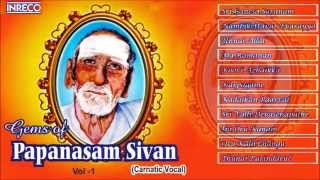 CARNATIC VOCAL | GEMS OF PAPANASAM SIVAN - VOL 1 | JUKEBOX