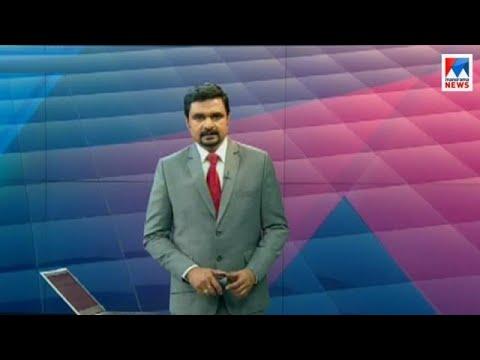 പത്തു മണി വാർത്ത | 10 A M News | News Anchor - Ayyappadas | March 11, 2018