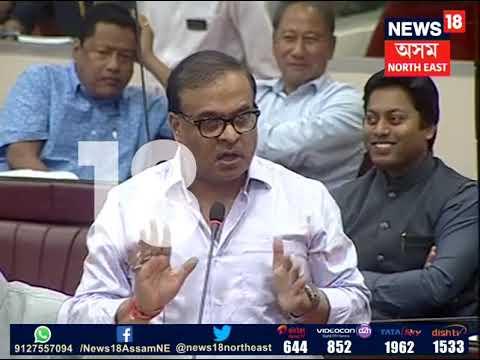 Uproar in Assam Assembly over Women's University Issue