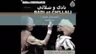 chlali et badi mp3