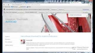 Где скачать AutoCAD - официально бесплатную версию на 3 года?(1) Ссылка на AutoCAD студенческий: http://www.autodesk.com/education/free-software/autocad 2) Научиться азам Автокада Бесплатно: http://autocad-pro..., 2013-11-11T12:12:57.000Z)