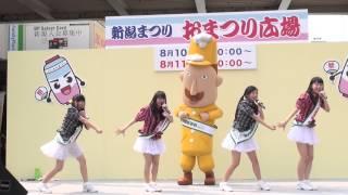 2013.8.10(土)13:30~新潟まつりRYUTist Live 新潟万代シティおまつり広...