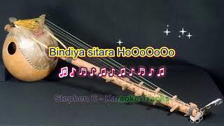 Chand jaise mukhade pe - Saawan Ko Aane Do - Full Karaoke Highlighted Lyrics