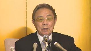 政府は29日付で2016年春の叙勲受章者を発表。歌手の北島三郎(本...