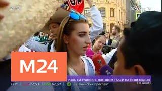 Смотреть видео Собянин взял на контроль произошедшее в центре столицы ДТП - Москва 24 онлайн