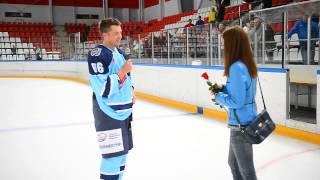 хоккеист сделал предложение своей девушке на псковском льду