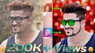 Banty Dixit New Picsart Editing Tutorial || Real CB Edits Face in Picsart || And Bokeh Background