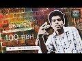 Aatank ft. 100 RBH Swadesi Live Elements at Mumbai | Dj uri | देसी DesiHipHop