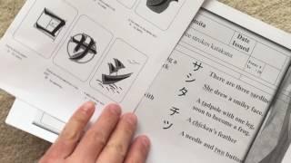 JP1001 Katakana 3 strokes サ、シ、タ、チ、ツ.