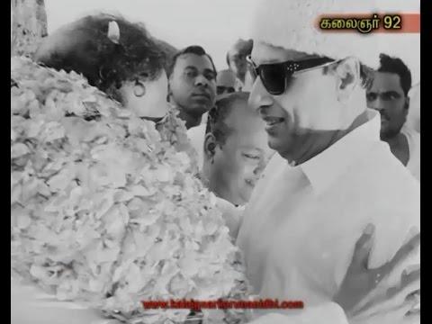 'Va Va Thalaiva Vanakkam Vanakkam' - Tribute to Legend Kalaignar Karunanidhi