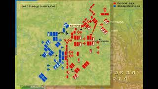 Отечественная война 1812 года. Интерактивная карта