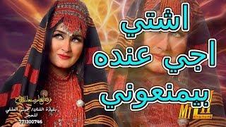الفنانه اماني  | مشتيش انا الشيشه ولا المداعه & اشتي حبيب قلبي في كل ساعه | دويتو معا هيثم قووة 2018