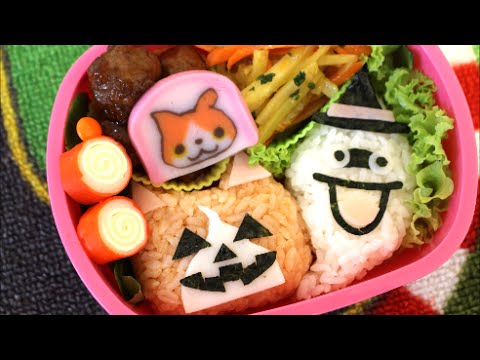 yo kai watch bento lunch box halloween ver youtube. Black Bedroom Furniture Sets. Home Design Ideas