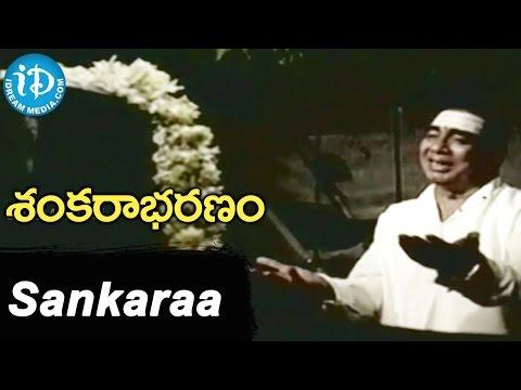 Sankarabharanam - Sankaraa Naadasareeraparaa Song || J V Somayajulu, Manju Bhargavi || KV Mahadevan