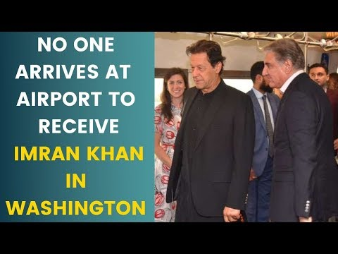 Pakistan PM snubbed again, no one arrives at Airport to receive Imran Khan in Washington |NewsX