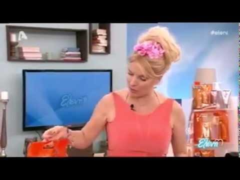 H παρουσίαση της αντηλιακής σειράς Luxurious Sun Care στην εκπομπή 'Έλένη' με την Ελένη Μενεγάκη!