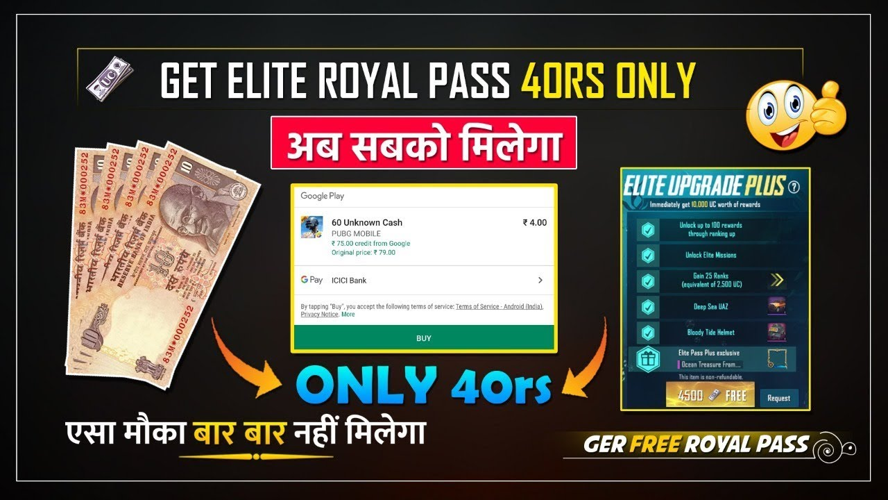 New Trick to Get Royal Pass in Rs 40 and 60 UC in Just Rs 4 100% Working  Guid