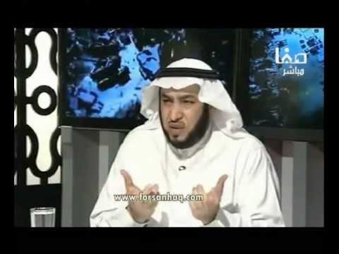 لماذا ابتلي الشيعة باللطم والمتعة ! I قوية # د عمر الزيد