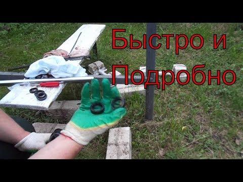 Ремонт передней вилки мопеда альфа видео