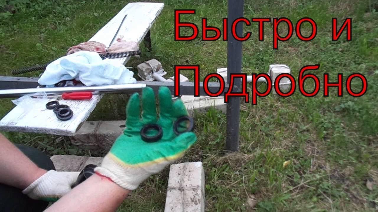 4 июн 2015. Устанавливаем резиновые пыльники на переднюю вилку мопеда орион. Ролик n° 7.