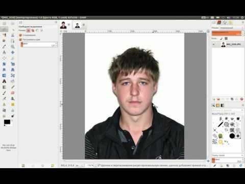 Фото на документы в GIMP (актуальная версия)