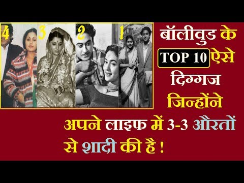 Top 10 Bollywood legends who have married 3 women in their life