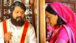 യുവതി കുമ്പസരിച്ചു  അച്ഛന് പീഡിപ്പിച്ചു  | Kumbasarakoottile Rahasyam Suspense Short Movie 2018