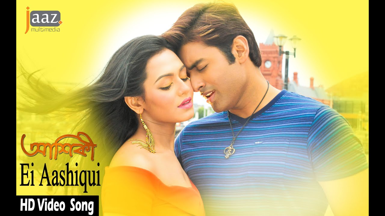 Aashiqui indian bangla movie mp3 song download