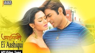 Ei Aashiqui | Ankush | Nusraat Faria | Mohammed Irfan | Akriti Kakar | Aashiqui Bengali Movie 2015