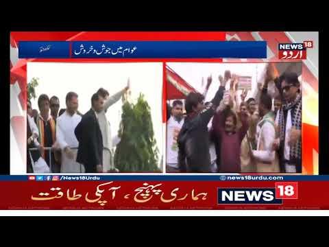 Priyanka Gandhi's Mega Roadshow Rahul Gandhi, Scindia Join rally  In Lucknow, Uttar Pradesh