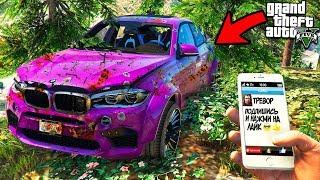 НАШЁЛ В ЛЕСУ ЗАБРОШЕННУЮ BMW X6 РЕАЛЬНАЯ ЖИЗНЬ В ГТА 5 МОДЫ! ОБЗОР МОДА В GTA 5! ИГРЫ ГТА ВИДЕО MODS