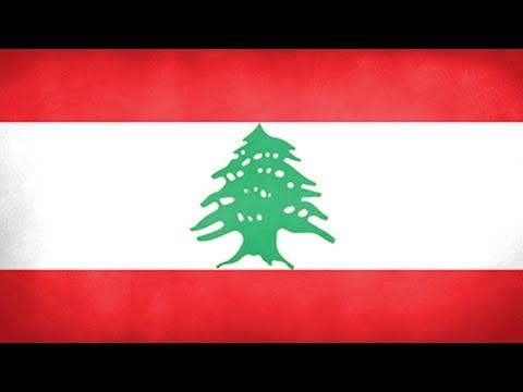 Lebanon National Anthem (Instrumental)