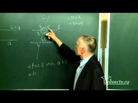 Тарасов валентин алексеевич видео уроки 8 класс