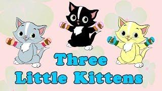 Three little kittens - Nursery Rhymes ♫ ♫ ♫