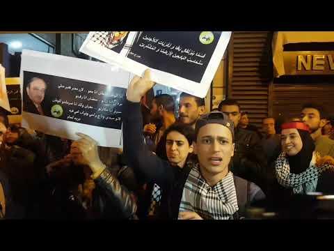 Manifestation contre la projection du film