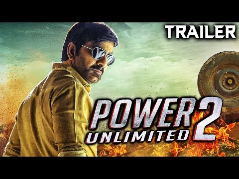 Power Unlimited 2 (Touch Chesi Chudu) 2018 Official Hindi Dubbed Theatrical Trailer | Ravi Teja