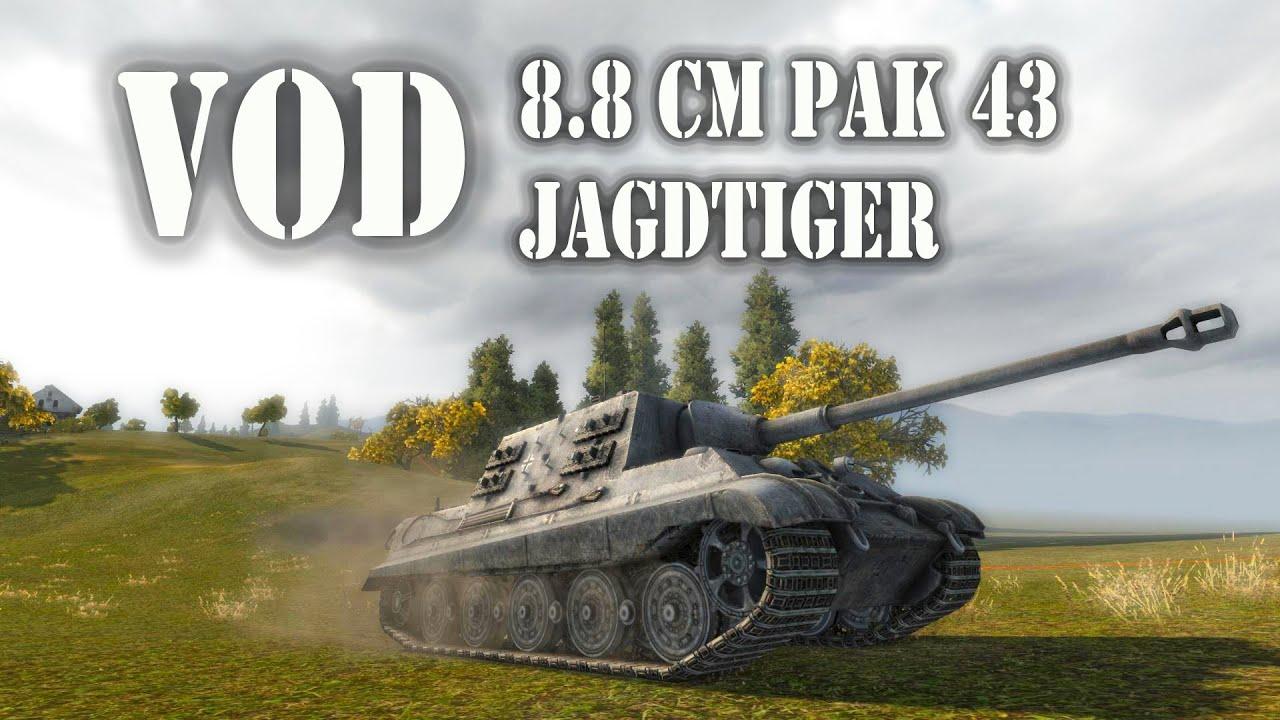 Jagdtiger 8.8 preferencijalna utakmica