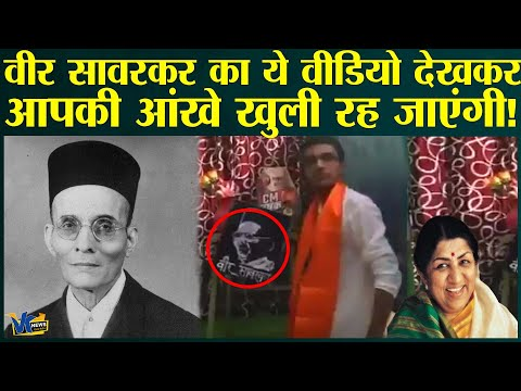 Video - https://youtu.be/jbvsSMQTrjo                  lata mangeshwar se Bharat Ratan vapis lene ki tayhari congress aur anay vipaksi party ke dhwara