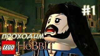 Почему гномы ходят под ручку?! - LEGO Хоббит - #1(Палец вверх и подпишись! =) http://www.youtube.com/subscription_center?add_user=krism999 Канал Криса: http://www.youtube.com/krism999 Канал Томо: ..., 2014-04-14T12:15:06.000Z)